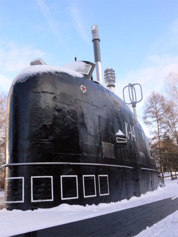 обнинск в городе памятник подводной лодки